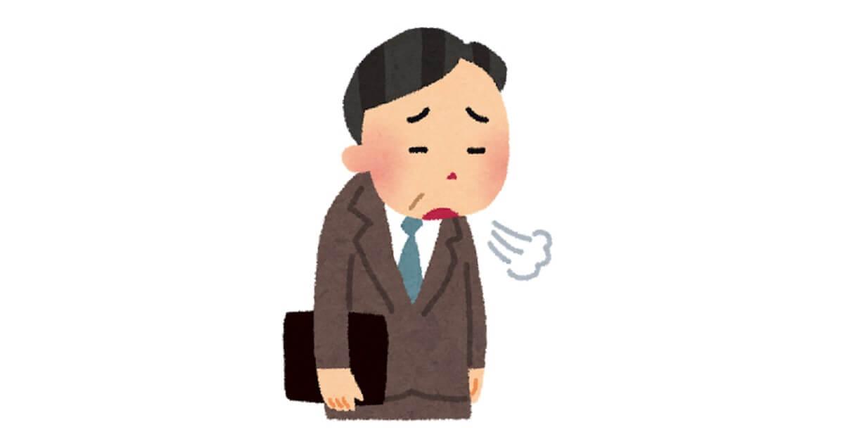 転職活動で疲労