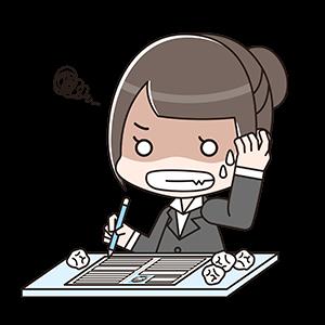 履歴書に書く内容で悩んでいる