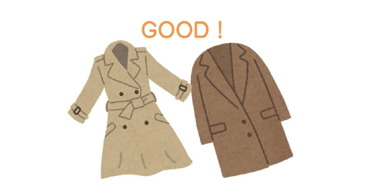 面接時のコート