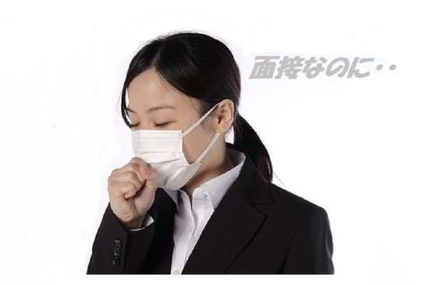 面接時のマスク