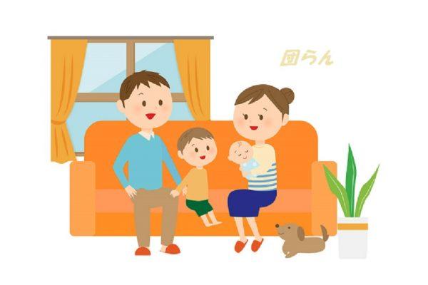 家族との時間を優先