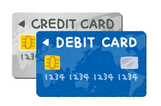 退職後クレジットカード発行