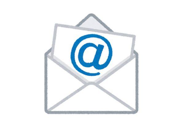履歴書のメールアドレス